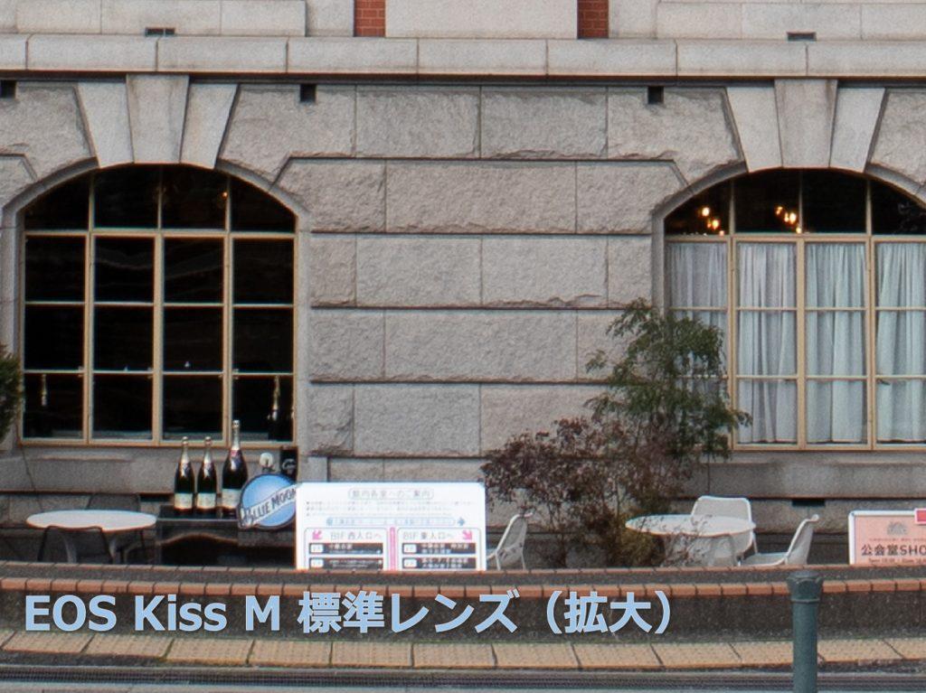 kissmで撮った写真拡大