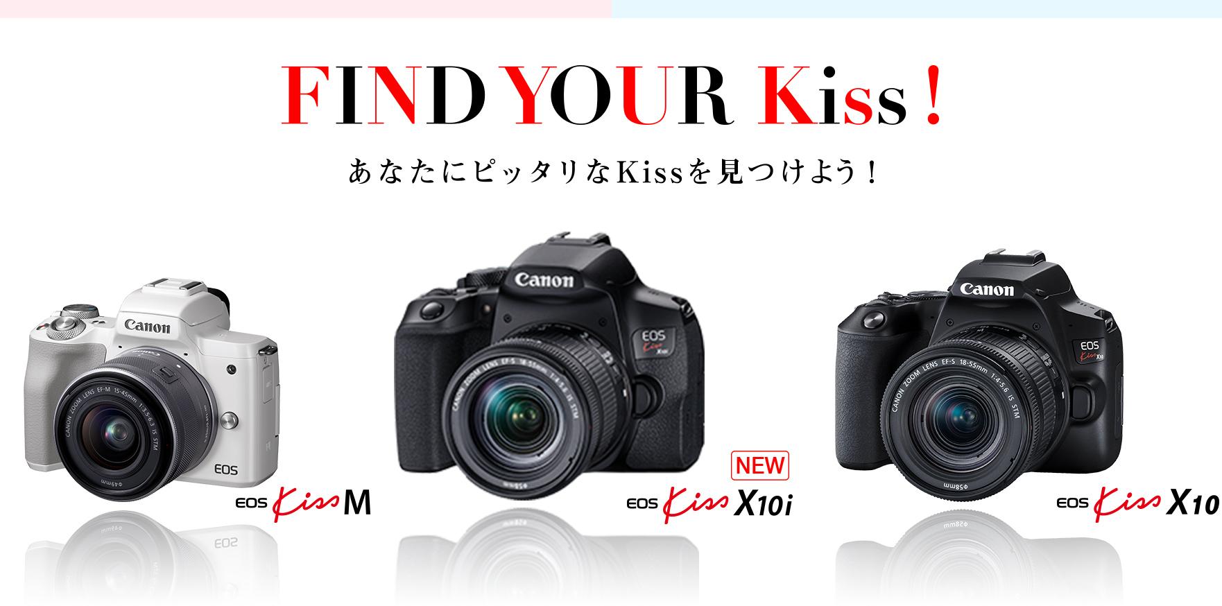 キヤノンKISSシリーズ画像